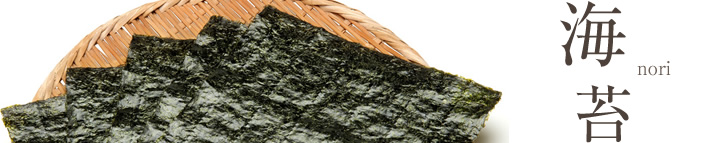 海苔 | 手巻納豆(平袋)