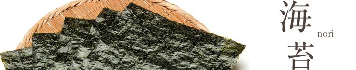 海苔|手巻納豆焙煎桜えび味(平袋)